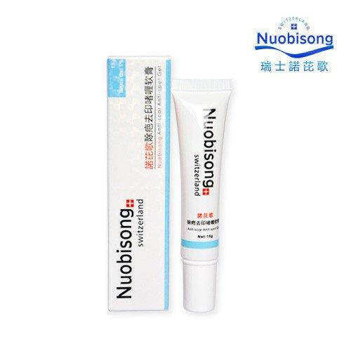 Nuobisong Face Acne …
