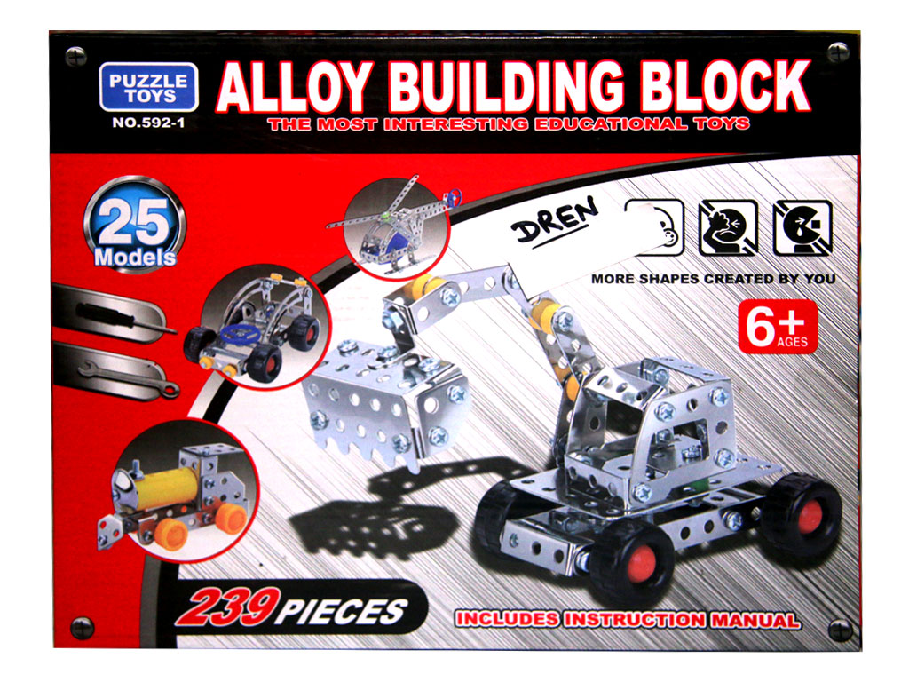 Building blocks for …
